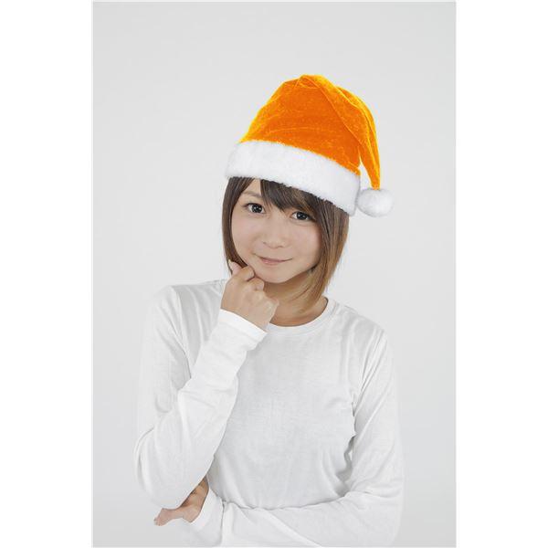 サンタ帽子オレンジ-クリスマスの画像1