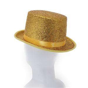 DXシルクハット/パーティーグッズ 【ゴールド】 ポリエステル製 頭囲約60cm 〔コスプレ 仮装 舞台小物〕