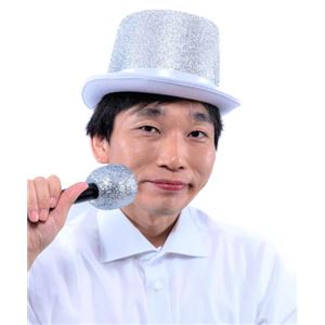 【パーティーグッズ】 DXシルクハット シルバー