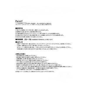タトゥーシール/フェイクタトゥー 【ANGEL】 水だけで貼れる 『jewel tattoos』 〔コスプレ 仮装 イベント〕