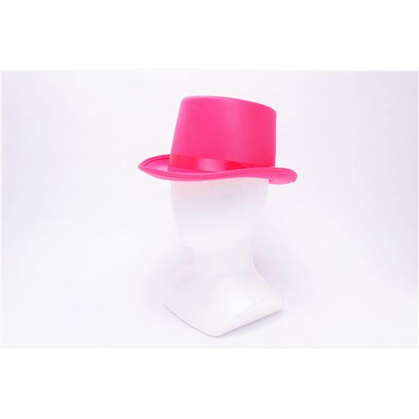 シルクハット/パーティーグッズ 【ピンク】 ナイロン製 頭囲約60cm 〔コスプレ 仮装 舞台小物〕