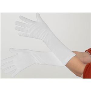 コスプレ用手袋/コスプレ衣装 【ホワイト ロングタイプ】 長さ約35cm ポリエステル 『For costumes long glove white』 - 拡大画像