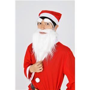 サンタさんのひげ&眉毛セット 【ストレートロングタイプ】 長さ32cm ポリエステル 〔クリスマス パーティ〕 - 拡大画像