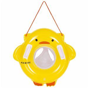 子供用 浮き輪 【足入れ ヒヨコ型 55cm】 塩化ビニール樹脂製 〔プール ビーチ 海外旅行〕 - 拡大画像