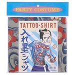 【コスプレ衣装/パーティーグッズ】 入れ墨シャツ