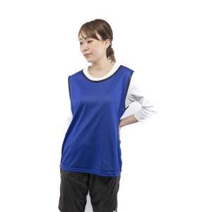 ビブス 3着セット ブルー 大人用フリーサイズ - 拡大画像