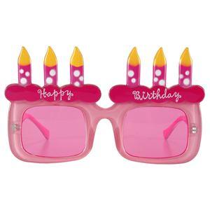 (まとめ)ELOPE Happy B'day Lt  ピンク(ハッピーバースデー)サングラス【×2点セット】 - 拡大画像