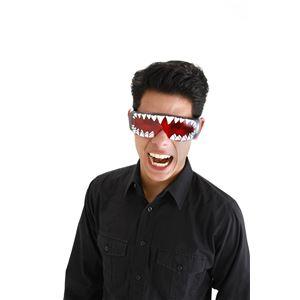 (まとめ)ELOPE Shark Glasses(シャークサングラス)【×2点セット】 - 拡大画像