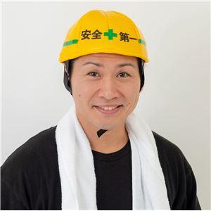 【コスプレ/パーティーグッズ】 工事中キャップ - 拡大画像