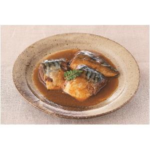 和風惣菜シリーズ  7種類14食セット - 拡大画像