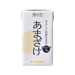 麹の花あまざけ【24本セット】