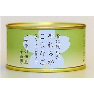 木の屋石巻水産缶詰 小女子の佃煮(実山椒) 6缶セット - 拡大画像