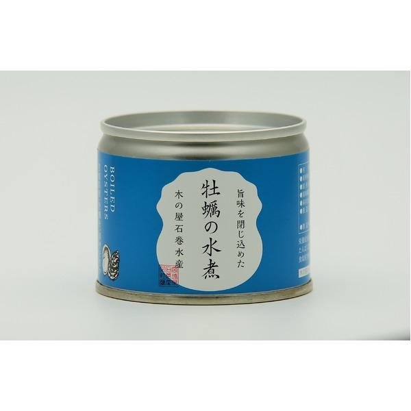 宮城県産 牡蠣の水煮/缶詰セット 【6個セット】 賞味期限:製造より3年間 『木の屋石巻水産缶詰』
