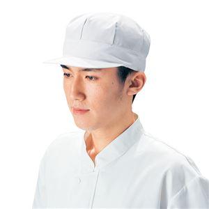 工場用白衣/ユニフォーム 【八角帽子 LLサイズ】制電機能 『workfriend』 SK19 - 拡大画像