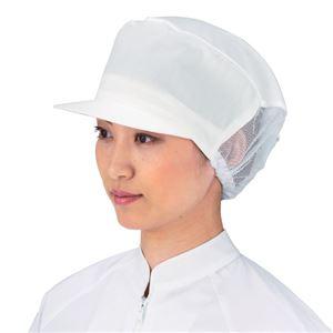 工場用白衣/ユニフォーム 【婦人帽子 ホワイト】 抗菌・制電機能付き 『workfriend』 SK28 - 拡大画像
