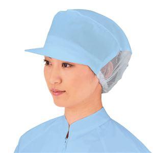 工場用白衣/ユニフォーム 【婦人帽子 サックス】 抗菌・制電機能付き 『workfriend』 SK28 - 拡大画像