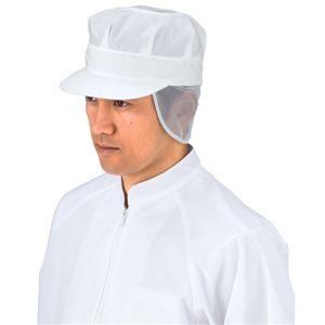 工場用白衣/ユニフォーム 【八角帽子 3Lサイズ ホワイト】 天・タレ細メッシュ 『workfriend』 SK57 - 拡大画像