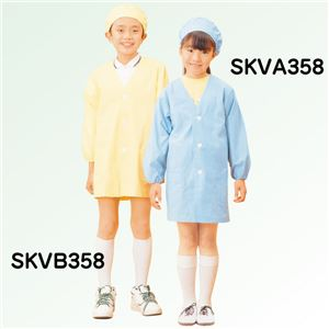 学童 給食着 【シングルクリーム 8号】 着丈95cm 綿 ポリエステル 袖口ゴム 両腰ポケット インパーティド・プリーツ付き SKVB358