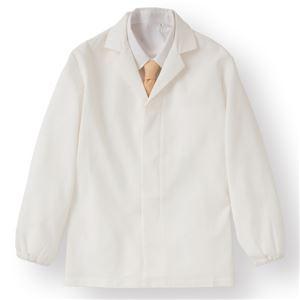 ワッフル白衣長袖 ホワイト KMH2740-1 Lサイズ - 拡大画像