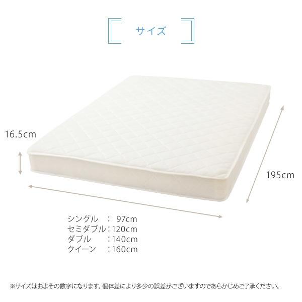 ポケットコイルマットレス シングル S 『 フィットスリーパー -理想的な寝姿勢をサポート-』 ホワイト 白 【1年保証】のサイズ