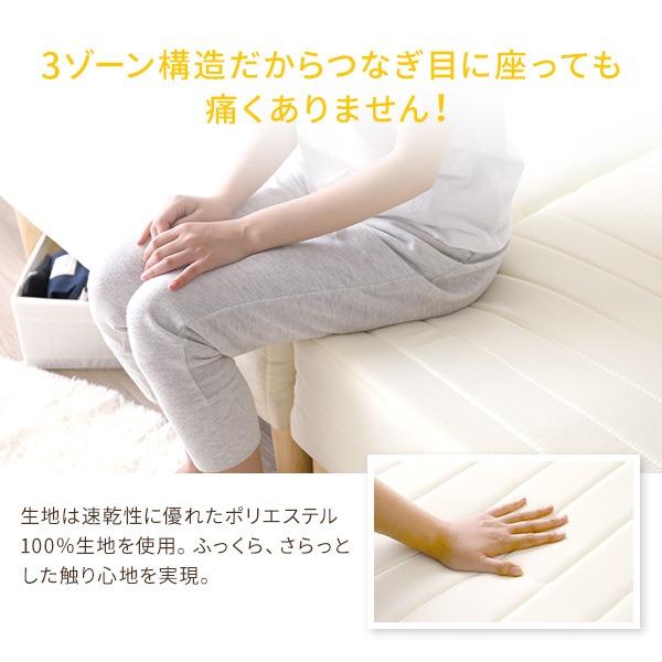 3ゾーン構造 脚付きマットレスベッド 脚15cm セミシングル ポケットコイル使用 『スリープゾーン』 アイボリー 分割式 【1年保証】