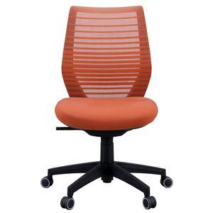 座面昇降式オフィスチェア/デスクチェア 【肘なし×オレンジ】 メッシュ素材 リクライニング キャスター付き 『ビートル』