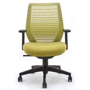 座面昇降式オフィスチェア/デスクチェア 【肘付き×グリーン】 メッシュ素材 リクライニング キャスター付き 『ビートル』
