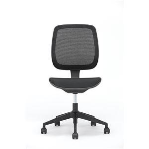 座面昇降式オフィスチェア/デスクチェア 【メッシュ素材×ブラック】 キャスター付き 『ブリーズ』 - 拡大画像