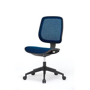 座面昇降式オフィスチェア/デスクチェア 【メッシュ素材×ブルー】 キャスター付き 『ブリーズ』 - 拡大画像