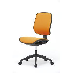 座面昇降式オフィスチェア/デスクチェア 【ファブリック素材×オレンジ】 キャスター付き 『ブリーズ』