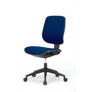 座面昇降式オフィスチェア/デスクチェア 【ファブリック素材×ブルー】 キャスター付き 『ブリーズ』 - 拡大画像