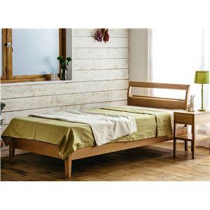 アルダー材 宮付き 二口コンセント付き すのこベッド ダブル (フレームのみ) ナチュラル 北欧 『Kurt 2』 ベッドフレーム - 拡大画像