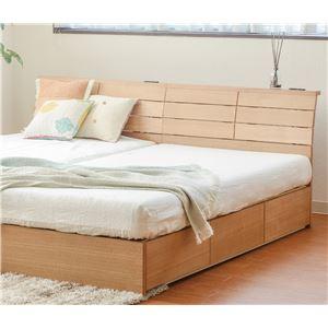 引き出し付き 宮付き 二口コンセント付き すのこベッド シングル (フレームのみ) ナチュラル 『Lamuza A』 ベッドフレーム - 拡大画像