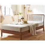 ウィンザー調 天然木 すのこベッド ダブル (フレームのみ) ブラウン 『Facil』 ベッドフレーム