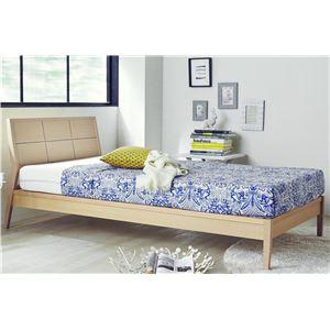 スタイリッシュ 天然木 すのこベッド シングル (フレームのみ) ナチュラル 『Louane』 ベッドフレーム - 拡大画像