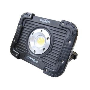 グランツ(GLANZ) GTR1200 1200lm投光器マグネット付 - 拡大画像