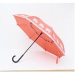 逆さに開く二重傘『Circus サーカス×moz モズ』/アンブレラ 【スカーレット】 晴雨兼用 自立可