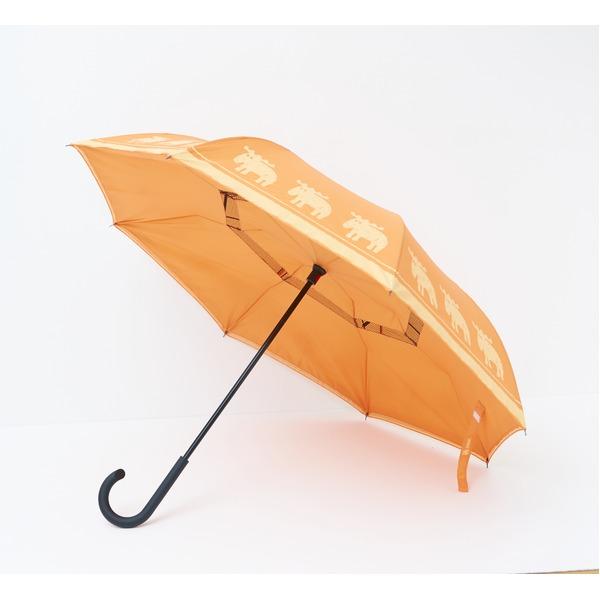 逆さに開く二重傘『Circus サーカス×moz モズ』/アンブレラ 【マンダリン】 晴雨兼用 自立可