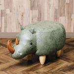 アニマルモチーフのスツール Rhino(リノ)カーキ