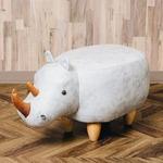 アニマルモチーフのスツール Rhino(リノ)ベージュ