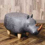 アニマルモチーフのスツール Rhino(リノ)グレー