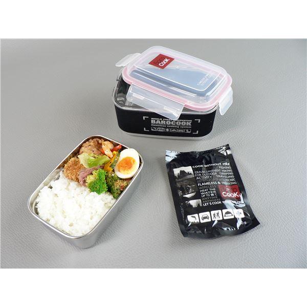 バロクック(BAROCOOK) 加熱式弁当箱【丸形/Sサイズ】 270ml 【国内正規代理店品】4