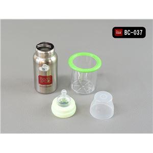バロクック(BAROCOOK) 加熱式哺乳瓶 300ml 【国内正規代理店品】 - 拡大画像