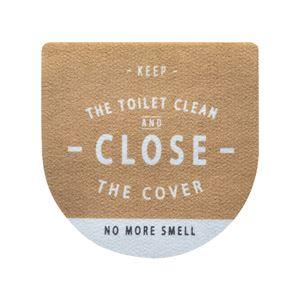 ベストコ トイレのフタに貼る消臭シート ルール ナチュラル - 拡大画像