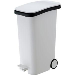 リス スムース ペダルダストボックス31 ホワイト 30L静音ゴミ箱 - 拡大画像