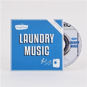 ランドリーミュージック フレディ レック・ウォッシュサロン FL-160 - 拡大画像