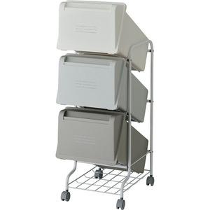 リス コンテナスタイル5 CS5-60 MX6 3段ゴミ箱 GCON156
