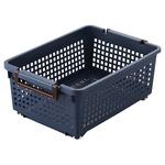 ベストコ Free storage ハンディーバスケット ワイド ネイビー MA-2244