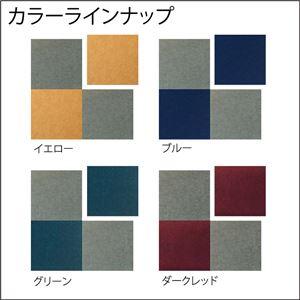 吸音パネル/防音フェルトボード 【40×40cm 4枚組 ブルー】 スタンダード400角