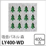 【単品】 3Dレイヤー吸音パネル/防音フェルトボード 【森/40×40cm グリーン】 簡単取り付け